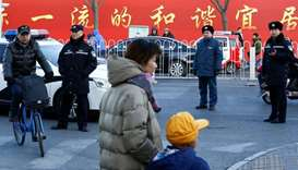 Attacker hurts 20 children with hammer at Beijing school