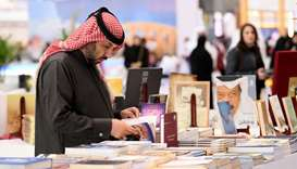 Doha International Book Fair