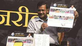 Aam Admi Party (AAP) chief Arvind Kejriwal