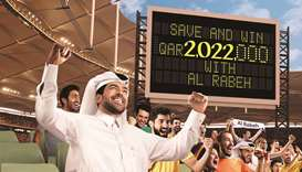 "Al Rabeh ""provides a safe and secure opportunity to save whilst also providing a chance to win mega"