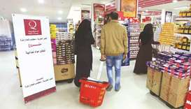 Some 2,000 families have benefited from these food baskets worth QR360,000.