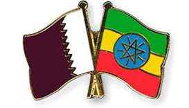 Qatar-Ethiopian Business, Investment & Trade Forum in Doha on January 25