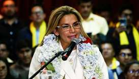 Bolivia's interim President Jeanine Anez speaks during a ceremony to announce her nomination as pres