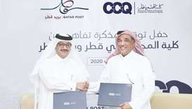 Qatar Post signs MoU