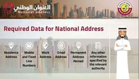 National address registration