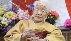 Kane Tanaka, born in 1903, smiles as a nursing home celebrates three days after her 117th birthday i
