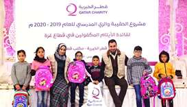 Qatar Charity provides school uniforms and supplies to orphans of Gaza