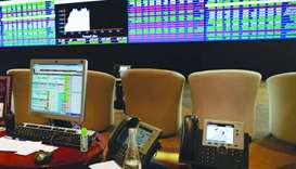 QSE Venture Market expected to be up and running this year, says official