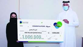 Dukhan Bank announces QR1mn grand prize winner of Thara'a savings account