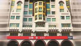 QIIB takes part in NSD events with precautionary measures