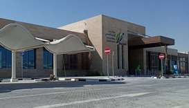 South Al Wakra Health Center