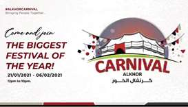 Al Bayt Stadium Park to host Al Khor Carnival from Thursday