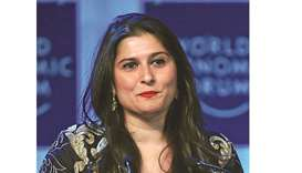 HONOUR: Obaid-Chinoy