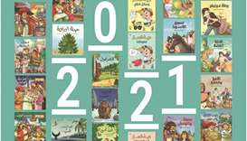 HBKU Press launches new children's titles in Arabic