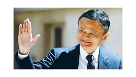 Jack Ma, chairman of Alibaba Group.