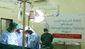 QRCS launches second surgical mission for poor patients in Somalia