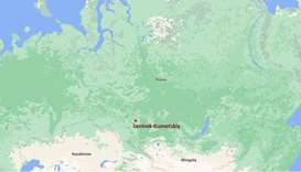 Three dead in Russian mine blast