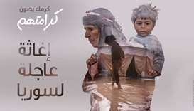 QRCS launches relief campaign for flooding victims in Syria