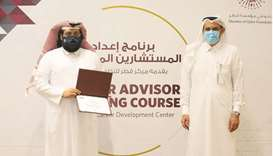 QCDC concludes 10th edition of career adviser training course
