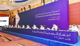 QNB ordinary general assembly approves 2020 financial statements; 45% cash dividend