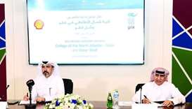 CNA-Q inks pact with Qatar Shell