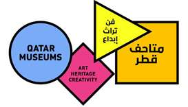 Qatar Museums announces host of activities for January
