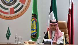 Saudi Foreign Minister Prince Faisal bin Farhan al-Saud holds a press conferece at the end of the 41