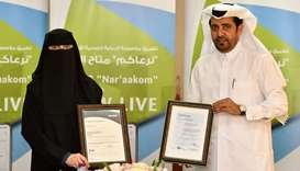 PHCC launches new mobile app for easy access to its services