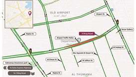 E-Ring Road lanes to be reduced