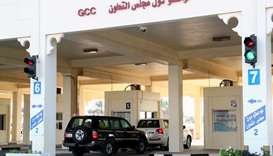Qatar announces procedures for arrivals through Abu Samra border crossing