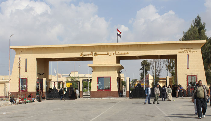 Egypt to reopen Rafah crossing with Gaza