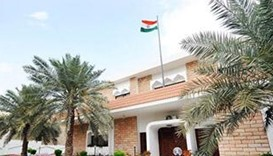 Indian embassy Doha