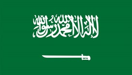 Jordanian among two convicted murderers executed in Saudi