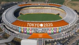 2020 Games can be springboard to transform Tokyo: Governor