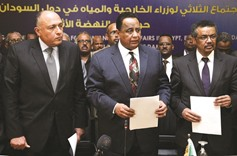 Three countries sign pact to study impact of dam project