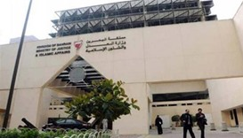 Bahrain's Ministry of Judicial Affairs.