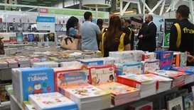 27th Doha International Book Fair