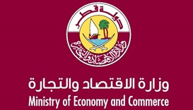 1,958 new companies registered in Qatar in May