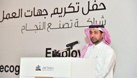 QU president Dr Hassan al-Derham speaking at the annual 'Employer Recognition Ceremony.'