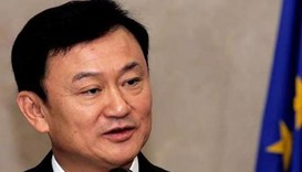 Thaksin calls for party unity ahead of promised election