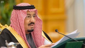 Saudi Arabia projects $53bn deficit in 2017