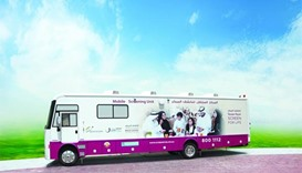 PHCC programme raises cancer screening awareness