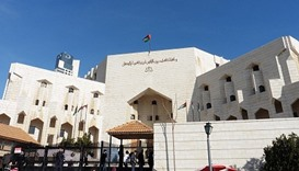 Four Jordanians given death penalty over drugs killing