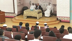 School students learn about banking sector