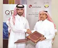 QPMC to support 'Made in Qatar 2017' as Silver Sponsor