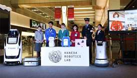 Tokyo airport to be 'scattered' with robots for 2020 Olympics
