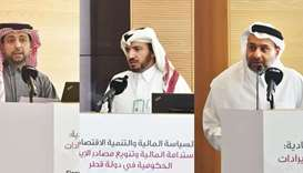 QU conference discusses fiscal policy, tax system