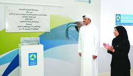 His Highness the Emir Sheikh Tamim bin Hamad Al-Thani inaugurates Qatar Rehabilitation Institute and