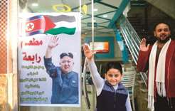 Gaza restaurant offers North Koreans discount