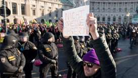 Demos, heavy police presence for new Austrian government